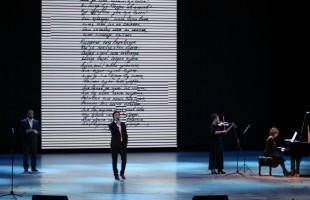 Сегодня в Уфе состоялся литературно-музыкальный вечер, посвященный творчеству Рами Гарипова