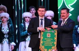В Уфе завершились Дни культуры башкир Ханты-Мансийского автономного округа – Югры