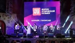 Участники шоукейсов форума «Мусафир» получили приглашения на зарубежные фестивали