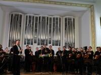 "НОНИ РБ презентовал новую программу ""Солист оркестра"""