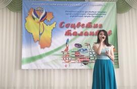 Учалинский колледж искусств и культуры им. С. Низаметдинова представил свою программу на фестивале «Соцветие талантов»