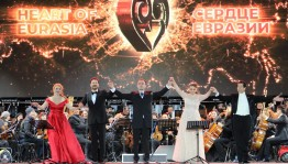 """The second day of the """"Heart of Eurasia"""" presented the Ufa citizens a symphonic holiday"""