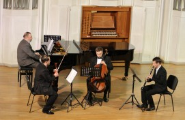 "На Международном фестивале ""БашкортARTстан"" представили концерт-марафон современной музыки"