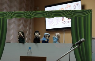 Состоялось награждение победителей творческого конкурса среди детей-инвалидов «Башкирия! Ты свет в моей судьбе»