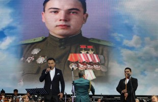 "International Art Festival ""Heart of Eurasia"" ended in Ufa"