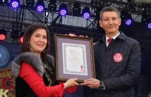 В Уфе установлен рекорд России на самый массовый хоровод в национальных костюмах