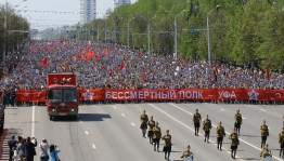 """In Bashkortostan about 415 thousand people took part in the action """"Immortal regiment"""""""