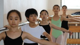 Young talents from Japan came to study at the Bashkir choreographic college named after R.Nureev by the International Summer School programme
