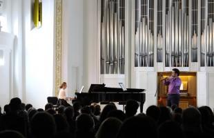 Звуки дудука вознесли «Выше Арарата»:  в Уфе продолжается фестиваль камерной музыки