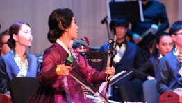 For the first time, an orchestra from South Korea and the National Orchestra of Folk Instruments performed in Ufa