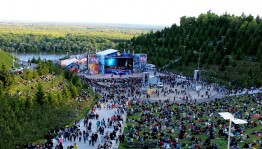 """International festival """"Heart of Eurasia"""" was visited by more than 100 000 people"""