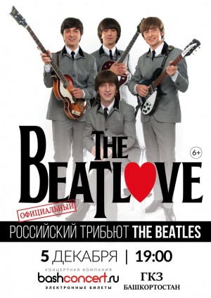 The BeatLove - трибьют группы The Beatles