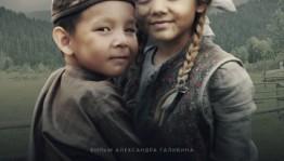 Спецпоказ фильма «Сестрёнка» по повести Мустая Карима состоится на кинофестивале в Выборге