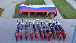 В республике объявлен флешмоб ко Дню Государственного флага РФ