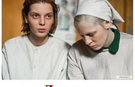 Кинолекторий БГХМ им. М. Нестерова приглашает на обсуждение фильма «Дылда» Кантемира Балагова