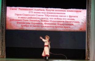 Легенда Караидельского района на «Страницах истории Башкортостана»: концерт-презентация к 100-летнему юбилею республики