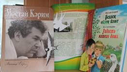 В детской модельной библиотеке Агидели проходит выставка-панорама «Цвети мой край, Башкортостан!»
