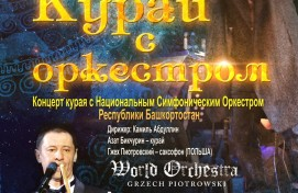 In Ufa kurai will sound with the symphony orchestra