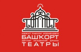 On the eve of the New Year BADT them. M. Ghafuri will present the premiere