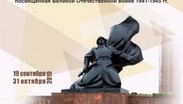 Уфимцев приглашают на интерактивную передвижную выставку «Башкортостан. 75-Победа»