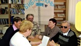 Филиалы БРСБС присоединились к акции «Библионочь»