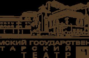 """Татарский театр """"Нур"""" готовит спецпрограмму ко Дню защитника Отечества"""