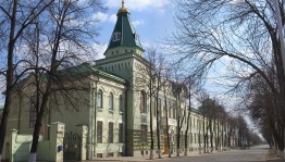 National Museum of the Republic of Bashkortostan is closed for repairs