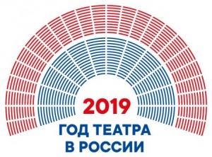 Подведены итоги конкурсов в рамках регионального этапа культурно-образовательного проекта «Театр – дети»