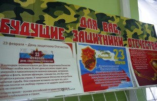 The National Library hosts an exhibition of periodicals dedicated to the Day of Defender of the Fatherland