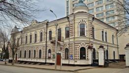 Дом купца Чижова приглашает ознакомиться с выставками