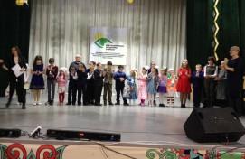 В Уфе прошёл инклюзивный фестиваль детского творчества «Радуга талантов»