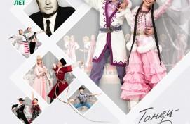 Ансамбль Гаскарова представит зрителям новый танец «Комбриг Муртазин»