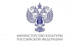 НКО Башкортостана в числе победителей конкурса на получение субсидий из федерального бюджета для реализации творческих проектов в сфере культуры в 2019 году