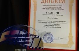 «Мэргэн уксы» стал лучшим телевизионным репортажем на фестивале в Москве