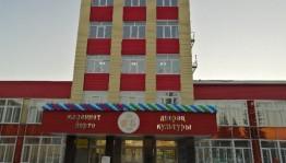 В Миякинском районе Башкирии открыли обновленный Семейный культурный центр в рамках нацпроекта «Культура»