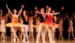 """Bashkir Choreographic College presented a concert in the framework of the project """"Nureyevsky Days"""""""
