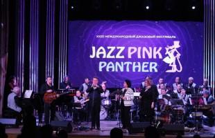 В Уфе с триумфом завершился Международный джазовый фестиваль «Розовая пантера – 2019»