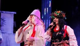 В БГФ им. Х. Ахметова отпраздновали Старый Новый год