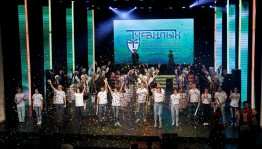 """The best performance of the festival """"Tuganlyk - 2019"""" is the """"Taganok"""" of the Bashdramteatre SGTKO"""