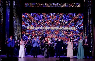 The Bashkir State Phylarmonic K.Akhmetov opened the 81th musical season