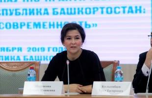 В Уфе проходит научно-практическая конференция «Республика Башкортостан: история и современность»