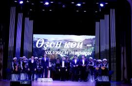 Коллектив БГФ им. Х.Ахметова представил третий вечер цикла башкирской протяжной песни оҙон-көй