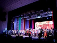 В Уфе состоялся гала-концерт городского фестиваля «Русская песня»