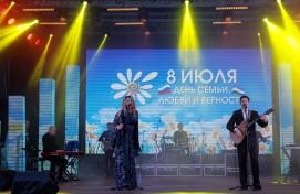 В Бирске впервые прошёл республиканский праздник – День семьи, любви и верности