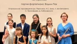 Концерт классической музыки пройдёт в художественном музее им. М. Нестерова
