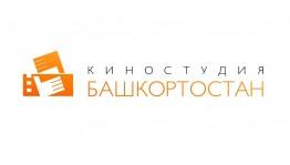 """Киностудия """"Башкортостан"""" приглашает сценаристов к сотрудничеству"""