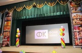 В Шаранском районе открылся новый кинозал