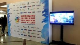 Делегация из Башкортостана принимает участие в XVIII Молодежных Дельфийских играх России