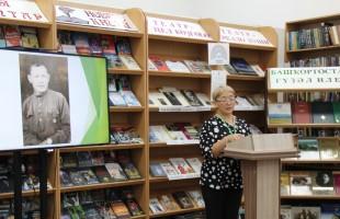 В Хайбуллинском районе состоялась научно-практическая конференция «Неизвестные страницы истории родного края»