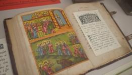 В Национальной библиотеке им. А.-З. Валиди открылась выставка «Магия древней книги»